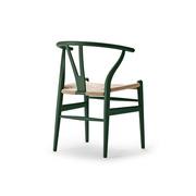 Spezialedition: 'Wishbone Chair'