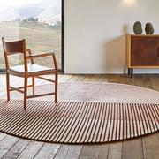 Teppich 'Ply' in 3 Ausführungen