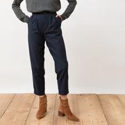 Nachhaltig schöne Hose von 'Jungle Folk'