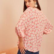 Einzelstücke: Feminine Bluse mit Blumenprint