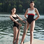 Sportlich-reduzierter Badeanzug 'Ninka' von Volans