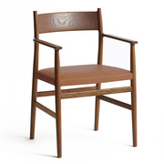 'ARV Chair' mit Armlehne