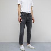 Für ihn: Regular Fit Jeans von 'Closed'