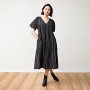Dress Kamuki von 'Jungle Folk' in Schwarz