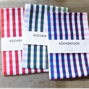 3er Set Küchentüechli 'Karo'